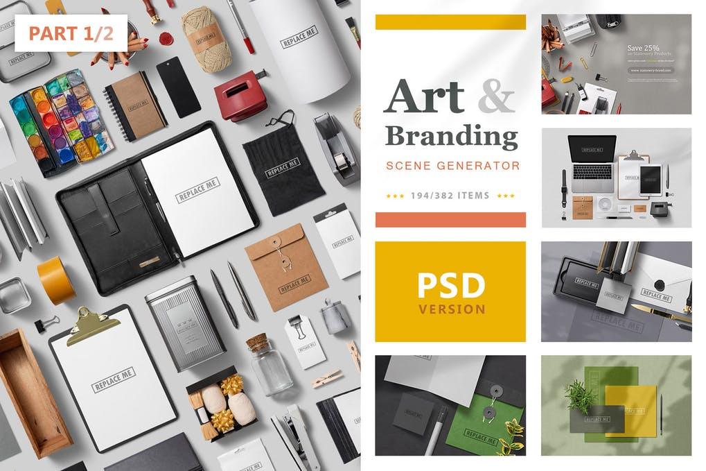 Art & Branding Scene Generator