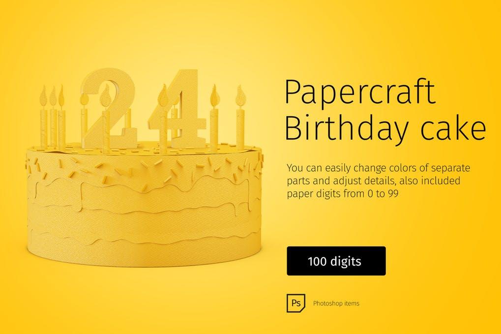 Paper model Birthday Cake