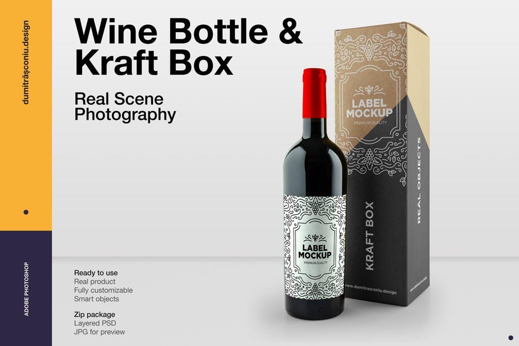 Wine Bottle & Kraft Box