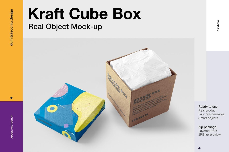 Kraft Cube Box Mockup