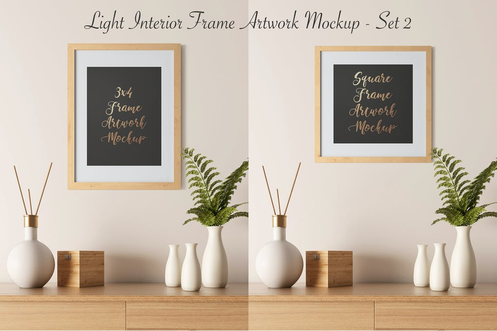 Light Interior Frame Artwork Mockup