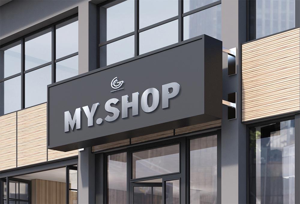 Free Shop Facade Mockup