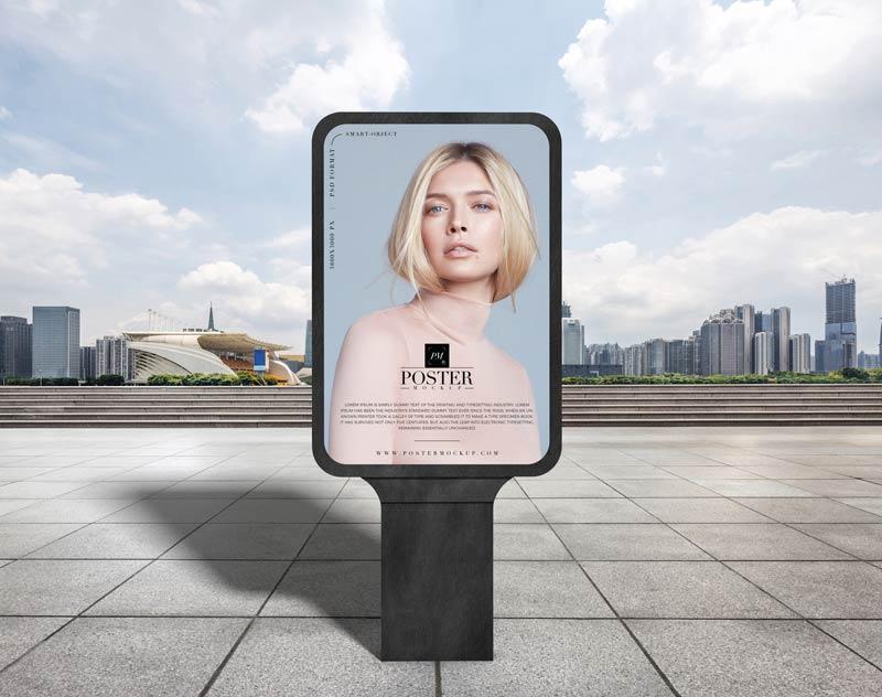 Free City Outdoor Advertisement Billboard Mockup
